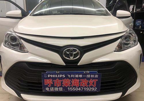 丰田车灯改装